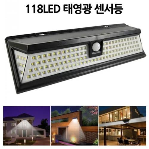 LED 태양광 센서등 벽등 계단등 L118