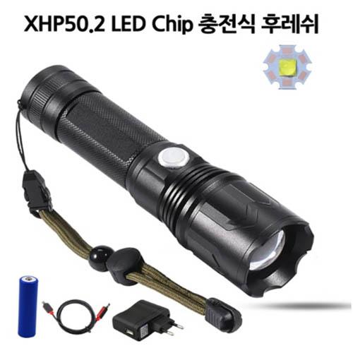 XHP50.2칩 줌 손전등 3600루멘 D52