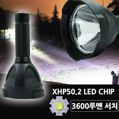 LED 충전식 후레쉬 손전등 서치라이트 W572