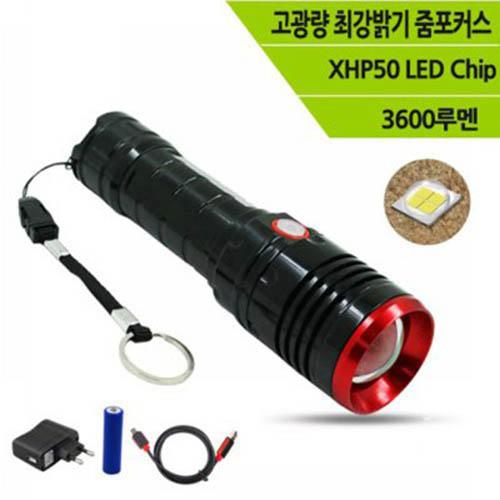 XHP50 LED 후레쉬 3600루멘 랜턴 D50