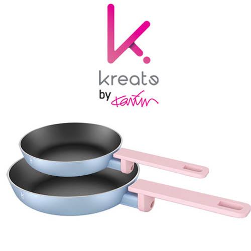 카림 키아라 인덕션 겸용 후라이팬 2세트(20cm+28cm)