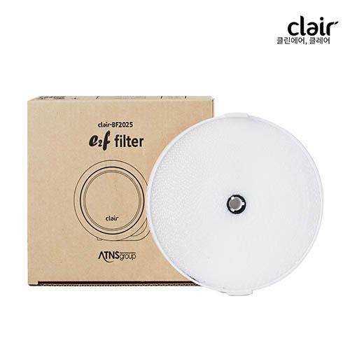 클레어 가정용 공기청정기 링/링S 리필필터 e2f-BF2025