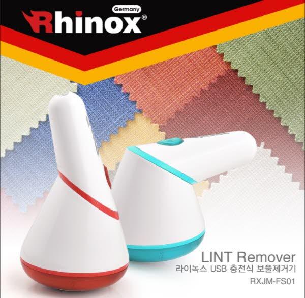 라이녹스 USB 충전식 보풀제거기 RXJM-FS01