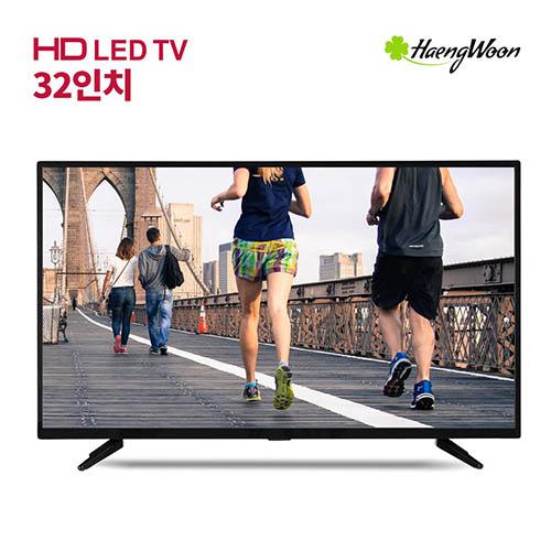 2019년형 행운TV HD LED TV 32인치 LG패널 HW32KHGEL (택배배송)