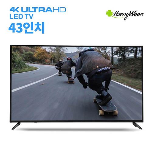 2019년형 행운TV HD LED TV 43인치 LG패널 HW43KUGEL (택배배송)