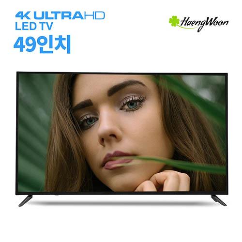 2019년형 행운TV 4K UHD LED TV 49인치 LG패널 HW49KUGEL (방문설치)