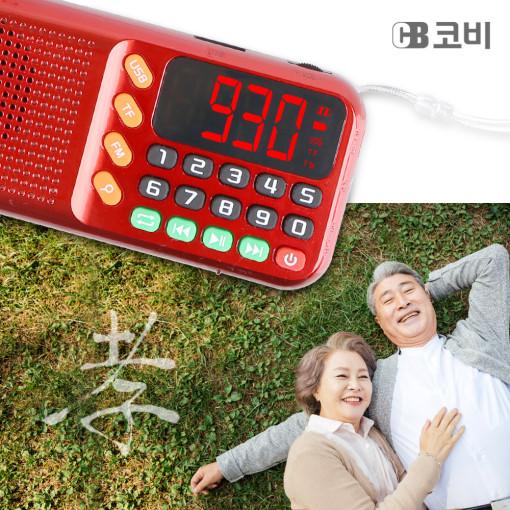 코비 HYO88 효88 라디오