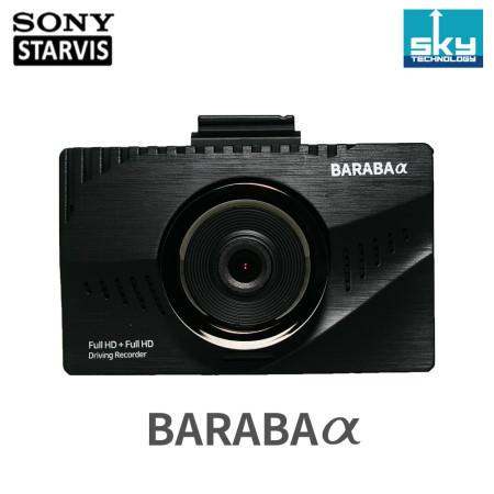바라바 알파 블랙박스 32G