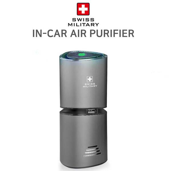 스위스 밀리터리 차량용 공기청정기 SMAP-5000