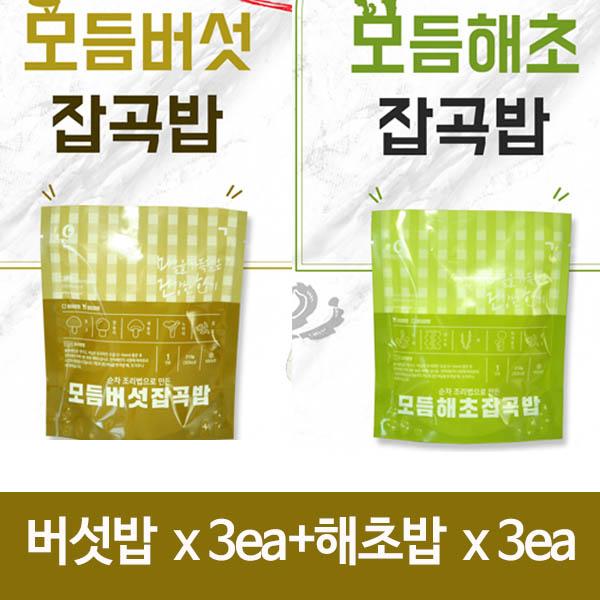 하이미소 모듬버섯잡곡팩밥 210g x 3ea+해초밥 210g x 3ea