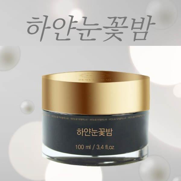 하얀눈꽃밤 / 미백주름기능성 멀티밤