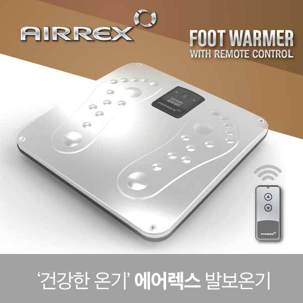 에어렉스 AFH-017 발 보온기