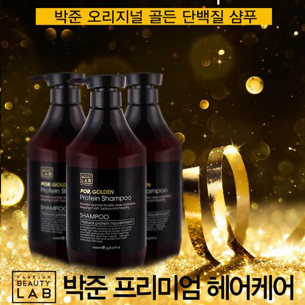 박준헤어 프리미엄 골든단백질샴푸 1000ml/대용량