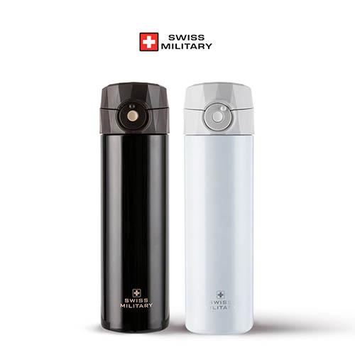 스위스밀리터리 루프텀블러 (브라운 / 화이트) 택1 OKK-KH500
