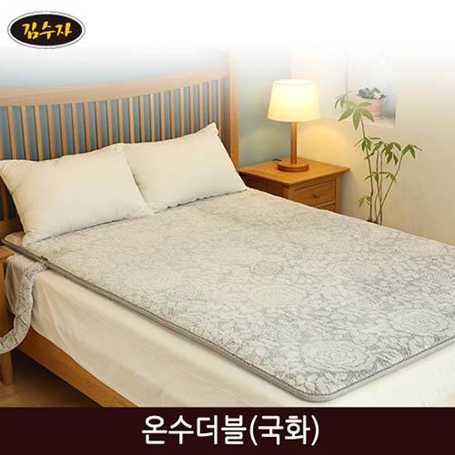 김수자 온수더블(국화/1난방 보일러) 140x200