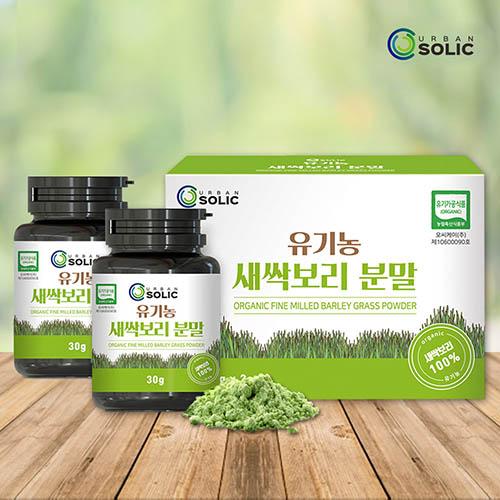 유기농 새싹보리분말 1 SET(30gx2ea) +스푼