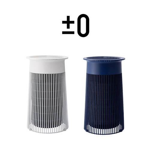 [플러스마이너스제로] 공기청정기 C030