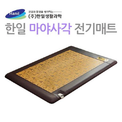 [한일생활과학]2020년형 프리미엄 5T 마야사각 전기매트 더블 2난방(1500*2000mm)