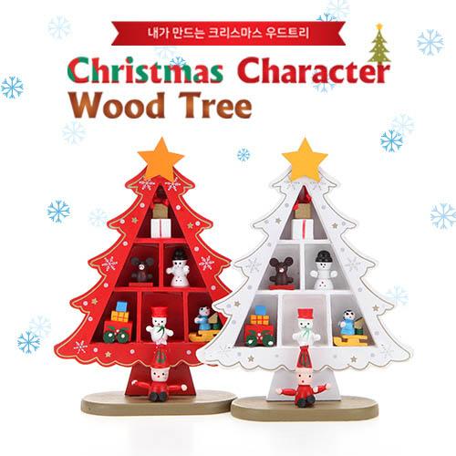 Christmas Character Wood Tree 하우스 小 CMWT1002