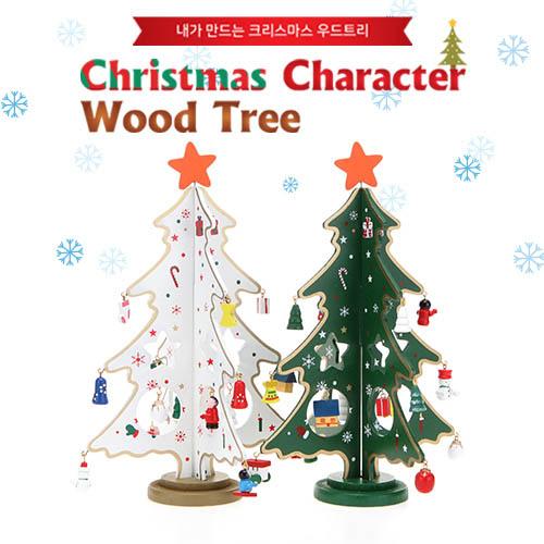 Christmas Character Wood Tree 오브제 CMWT1003