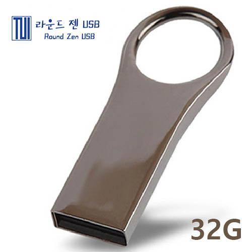 투이 라운드젠 USB 메모리 32G