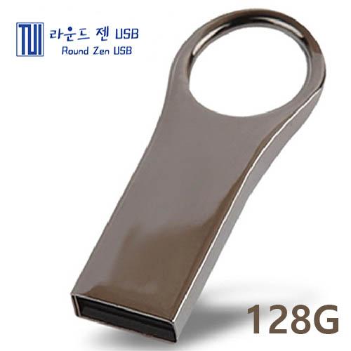 투이 라운드젠 USB 메모리 128G