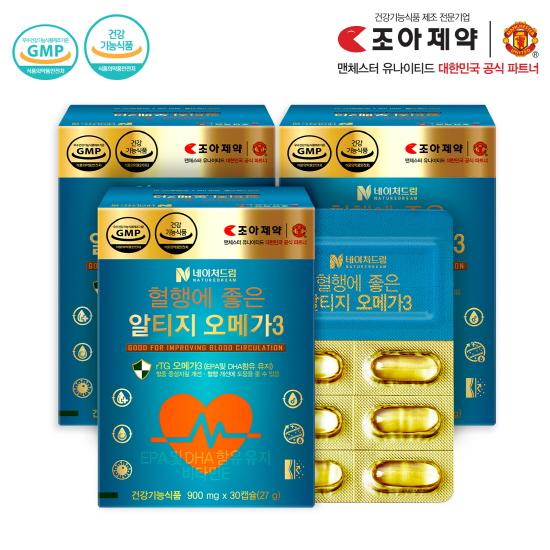조아제약 혈행에 좋은 rTg오메가3 900mg*30캡슐*3박스