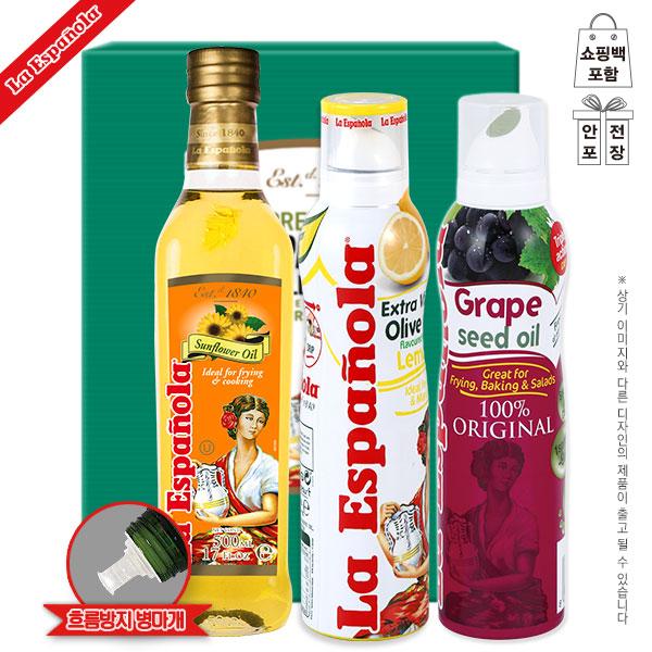 (스페인직수입)에스파뇰라 해바라기유 스프레이올리브유레몬 스프레이포도씨유(3종)