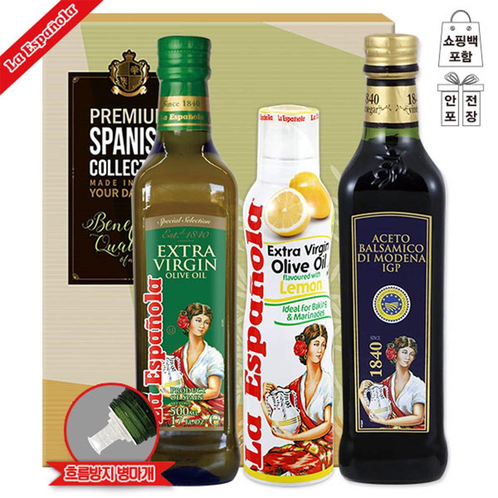 (스페인직수입)에스파뇰라 올리브유 스프레이올리브유레몬 발사믹식초(3종)