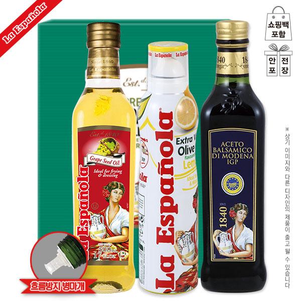 (스페인직수입)에스파뇰라 포도씨유 스프레이올리브유레몬 발사믹식초(3종)
