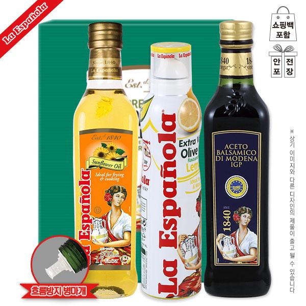(스페인직수입)에스파뇰라 해바라기유 스프레이올리브유레몬 발사믹식초(3종)
