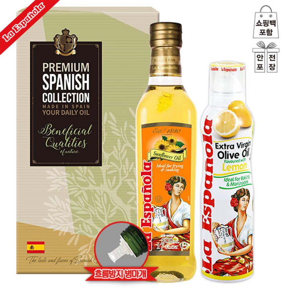 (스페인직수입)에스파뇰라 해바라기유 스프레이올리브유레몬(2종)