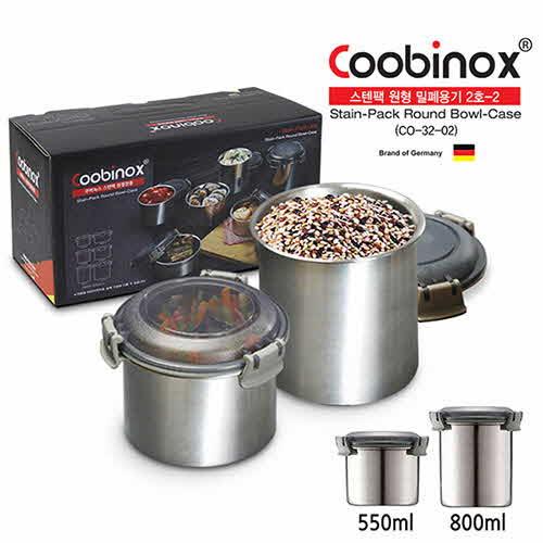 [쿠비녹스]스텐팩  밀폐용기2호-2 (CO-32-02)