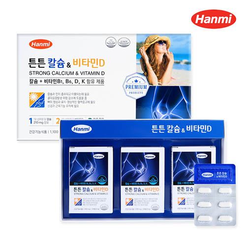 [2020 추석] 한미헬스케어 튼튼칼슘&비타민D 30정*3박스