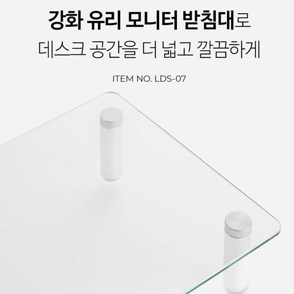 엑토 탑 LCD 모니터 받침대 LDS-07