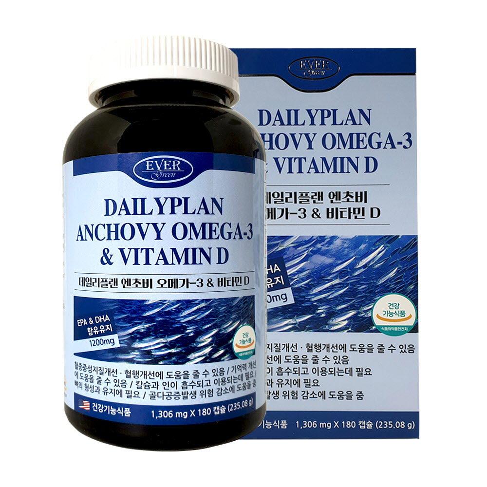 데일리플랜 엔초비오메가3 & 비타민D 1,306mg x 180캡슐