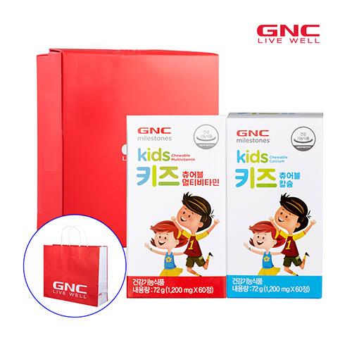 GNC 어린이건강세트(키즈츄어블멀티비타민 60정 30일분 * 키즈츄어블칼슘 60정 30일분)
