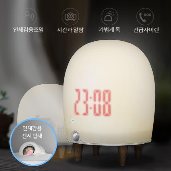 NEST 센서무드등 센서 스마트 알람 시계 LED 취침 수면 수유 무드등