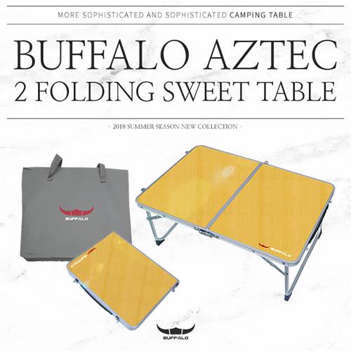 버팔로 아즈텍 2폴딩 스윗 테이블 BETA0008BW000