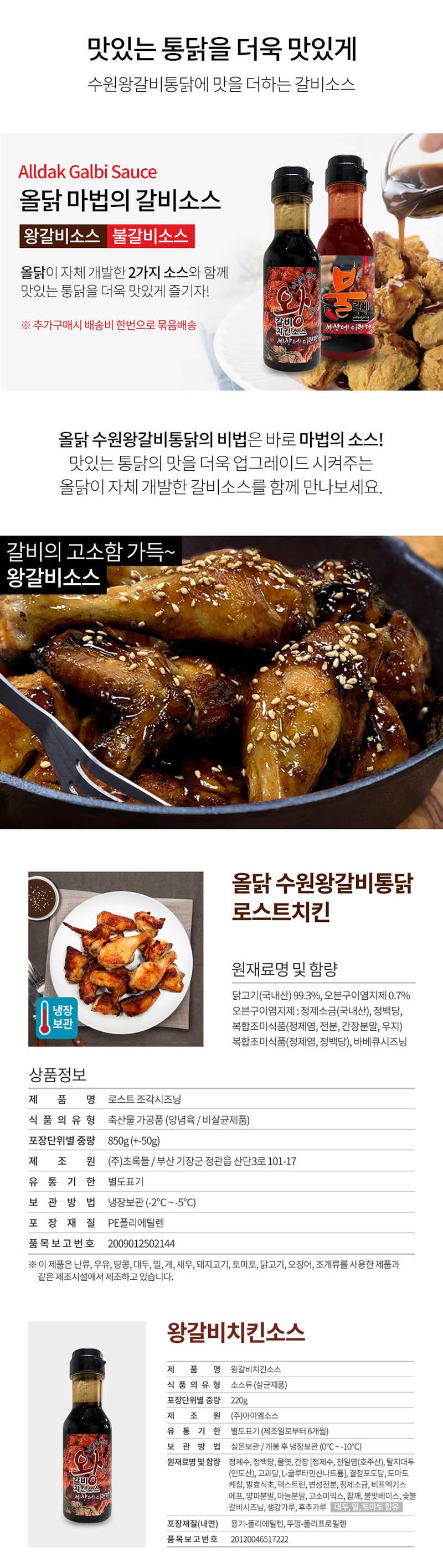 food02-d.jpg