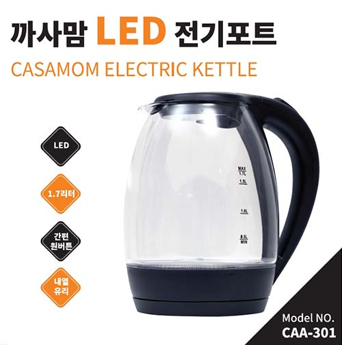 까사맘 LED 전기포트1.7L (CAA-301)