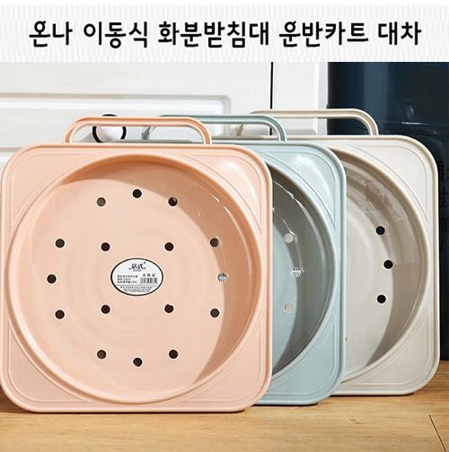 온나 이동식 화분받침대 운반카트 대차