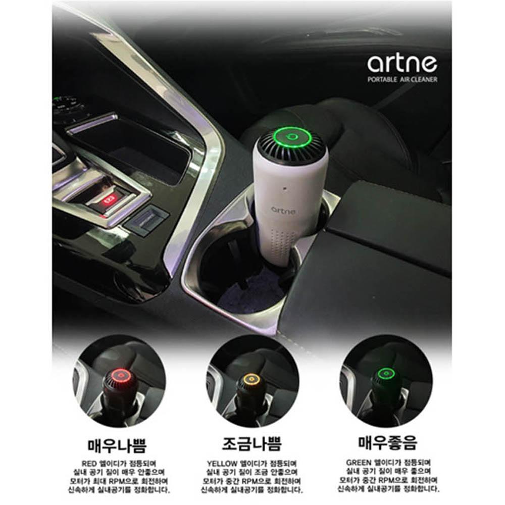 아뜨네 C1 공기청정기 ANA-C100 / 차량용,가정용겸용