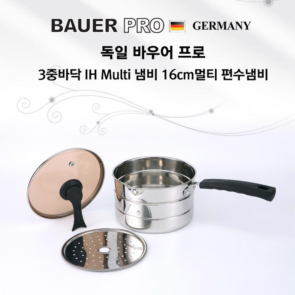 [BAUER PRO GERMANY]독일 바우어 프로 3중바닥 IH Multi 편수냄비 16cm