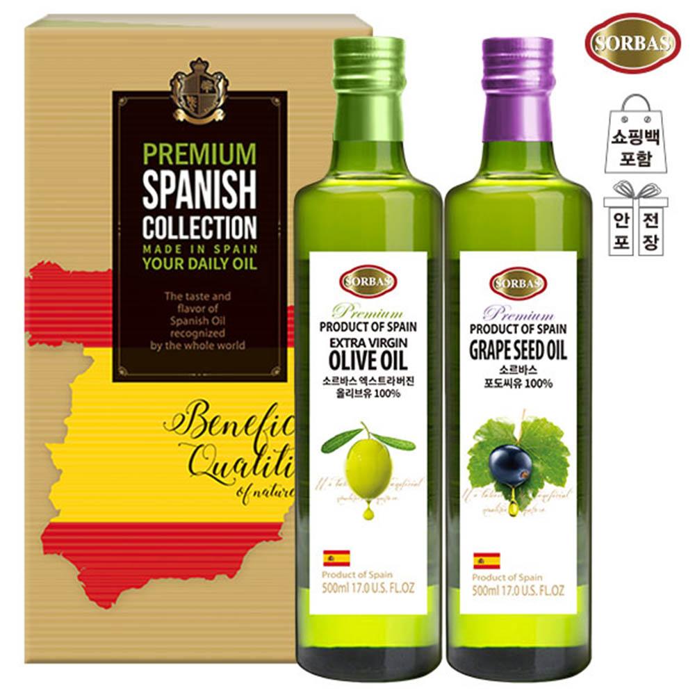 (스페인직수입)소르바스 올리브유 포도씨유(2종)