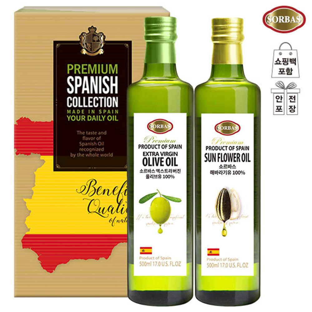 (스페인직수입)소르바스 올리브유 해바라기유(2종)
