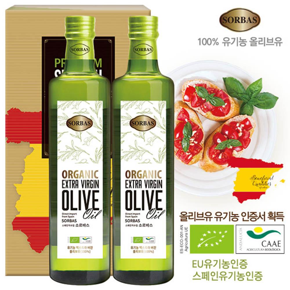 (스페인직수입)소르바스 유기농올리브유2P(2종)