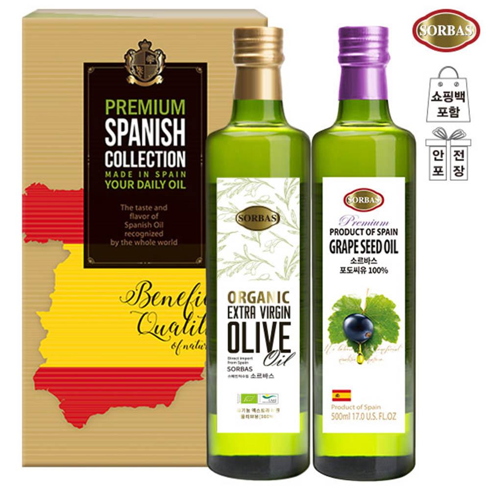 (스페인직수입)소르바스 유기농올리브유 포도씨유(2종)