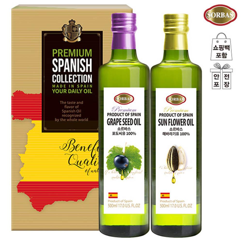 (스페인직수입)소르바스 포도씨유 해바라기유(2종)