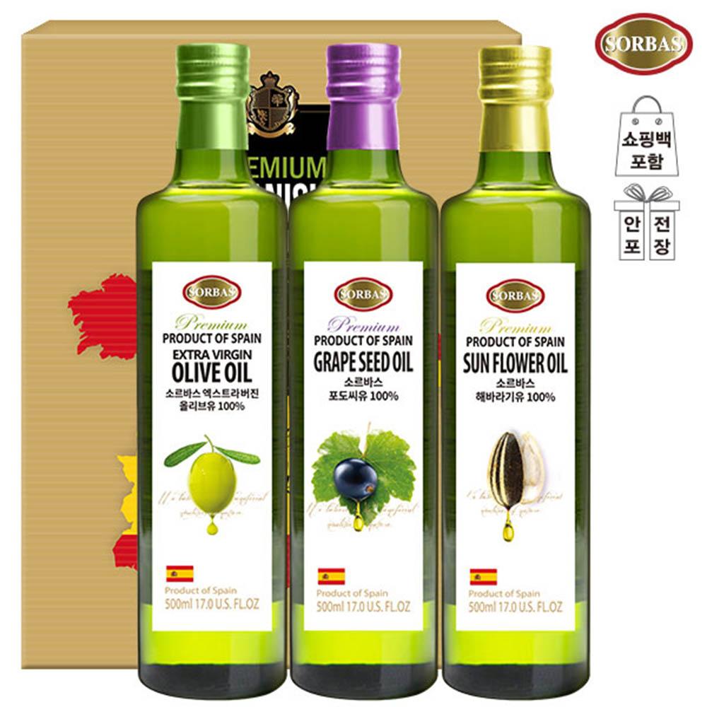 (스페인직수입)소르바스 올리브유 포도씨유 해바라기유(3종)